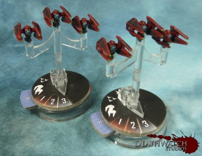 Interceptors-2